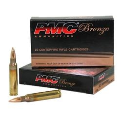 PMC Bronze 55 grain .223 Ammunition 1000 rd. case